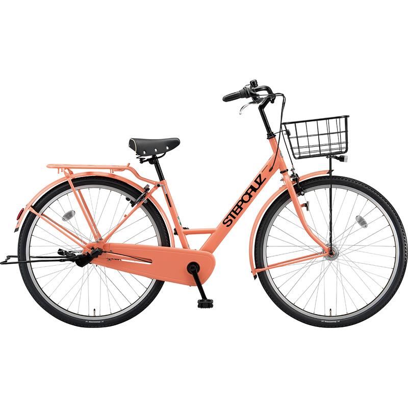 ブリヂストン シティサイクル自転車 ステップクルーズ SC73T E.Xサニーピンク 【2019年モデル】【完全組立済自転車】