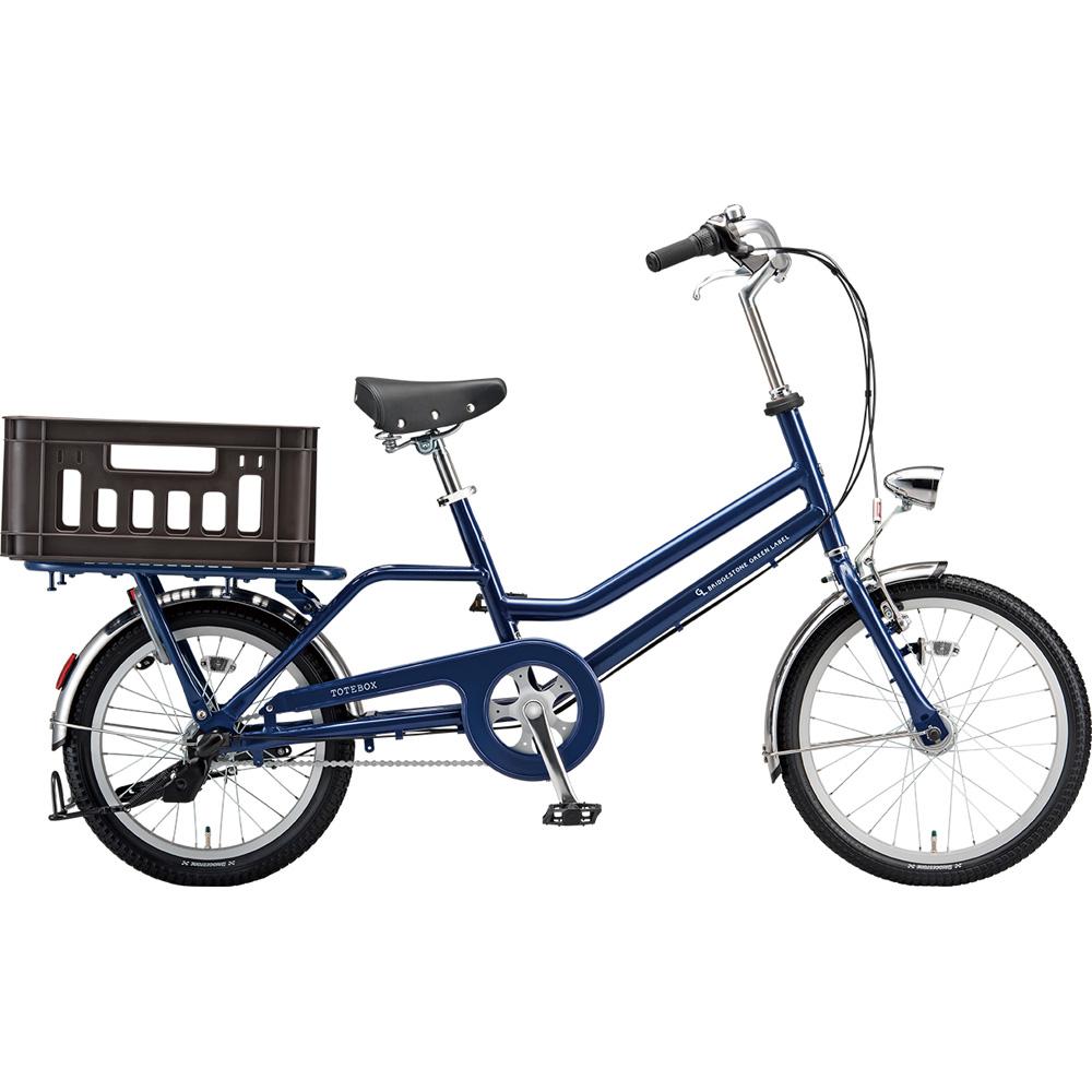 ブリヂストン シティサイクル トートBOX TTB03T E.Xアメリカンブルー 【2019年モデル】【完全組立済自転車】