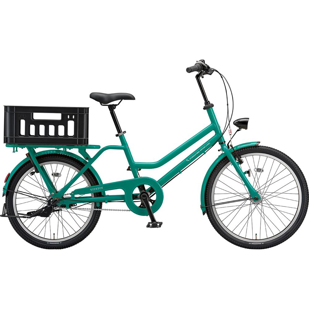 【キャッシュレス5%還元対象店】ブリヂストン シティサイクル トートBOX TTB43T EXコバルトグリーン 【2019年モデル】【完全組立済自転車】