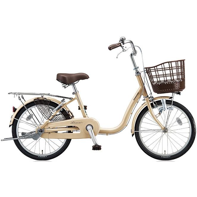 ブリヂストン シティサイクル アルミーユミニ AU00 M.Xプレシャスベージュ 20インチ変速なし ダイナモランプ 【2017年モデル】【完全組立済自転車】