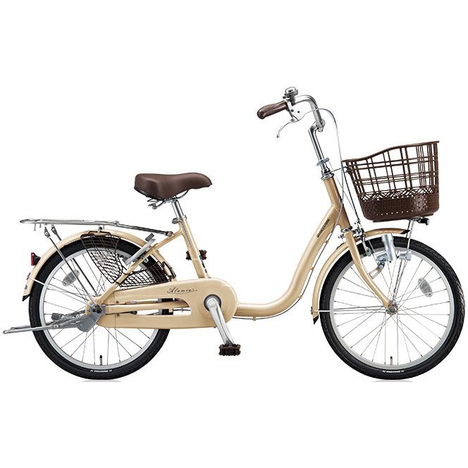 【防犯登録サービス中】ブリヂストン シティサイクル アルミーユミニ AU20 M.Xプレシャスベージュ 22インチ変速なし ダイナモランプ 【2017年モデル】【完全組立済自転車】