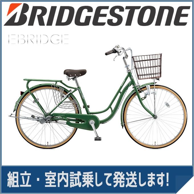 ブリヂストン シティサイクル エブリッジC EB60C E.Xフィールドグリーン 26インチ変速なし ダイナモランプ 【2017年モデル】【完全組立済自転車】