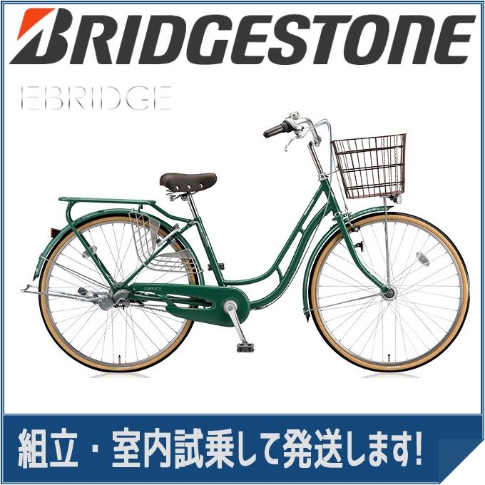 ブリヂストン シティサイクル エブリッジC EB60CT E.Xフィールドグリーン 26インチ変速なし 点灯虫(オートライト)ランプ 【2017年モデル】【完全組立済自転車】