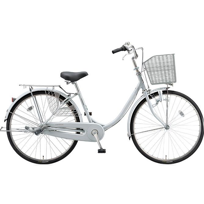 ブリヂストン シティサイクル エブリッジU EB60U M.XRシルバー 26インチ変速なし ダイナモランプ 【2017年モデル】【完全組立済自転車】