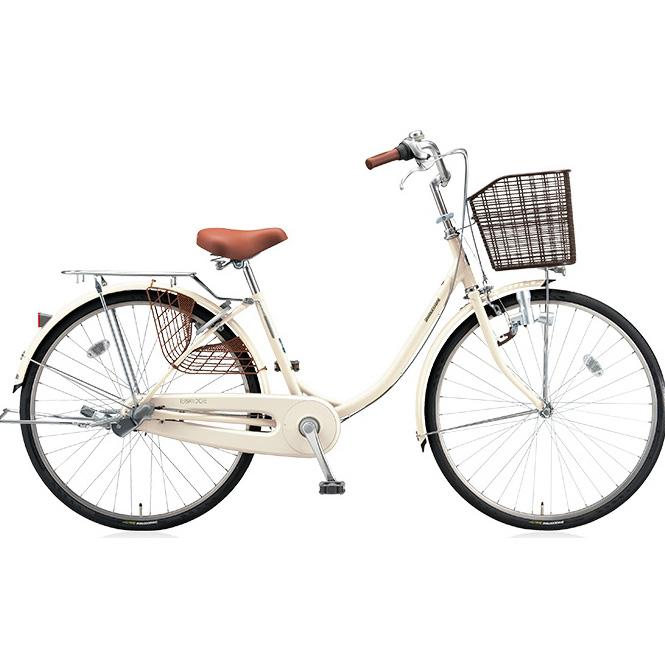 ブリヂストン シティサイクル エブリッジU EB63U E.Xクリームアイボリー 26インチ3段変速 ダイナモランプ 【2017年モデル】【完全組立済自転車】