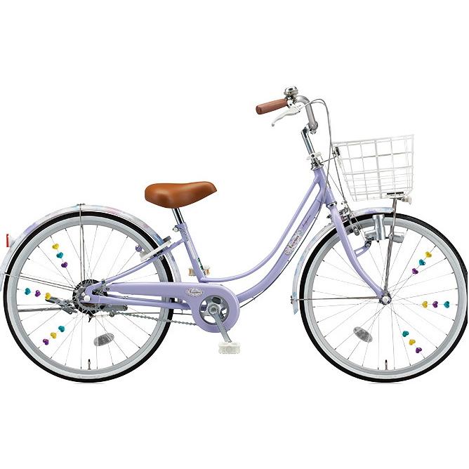ブリヂストン 女の子用自転車 リコリーナ RC63 E.Xティーンラベンダー 26インチ3段変速 ダイナモランプ 【2017年モデル】【完全組立済自転車】