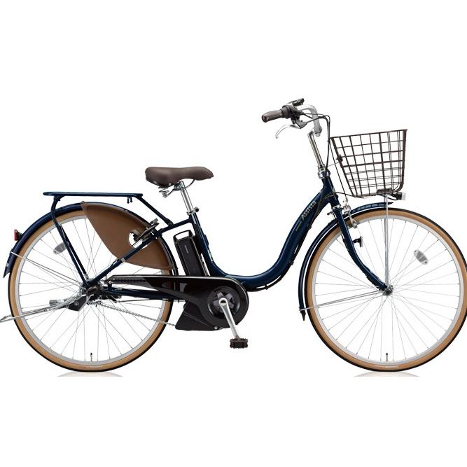 【送料無料】 ブリヂストン アシスタファイン A6FC18 E.Xモダンブルー 26インチ3段変速 電動自転車【2018年モデル】【完全組立済自転車】 【北海道、九州、沖縄、離島は送料別】