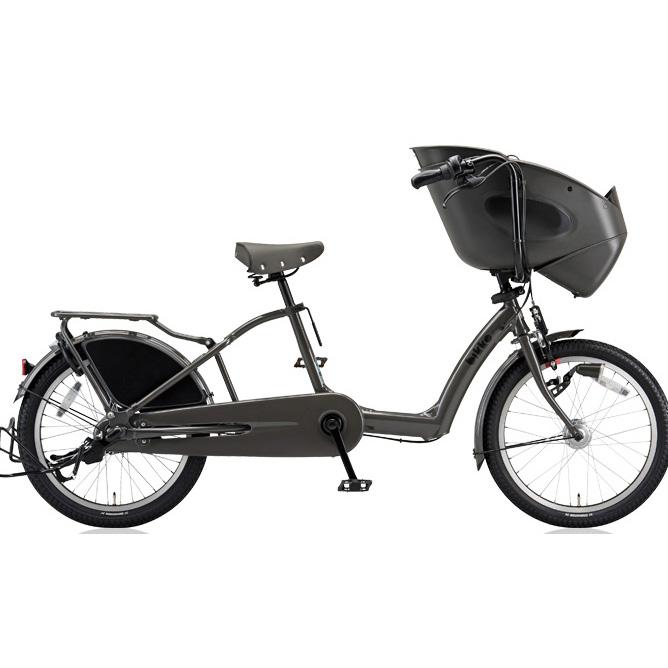 ブリヂストン 子供乗せ自転車 ビッケポーラー(bikke POLAR) b BP03UT E.BKダークグレー 【2018年モデル】【完全組立済自転車】 電動自転車ではございません