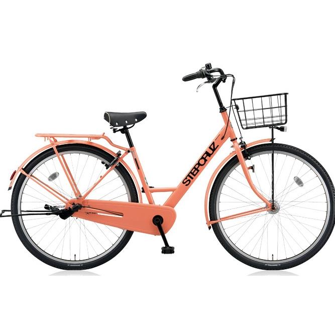 ブリヂストン シティサイクル ステップクルーズ ST73T E.Xサニーピンク 3段変速 【2018年モデル】【完全組立済自転車】
