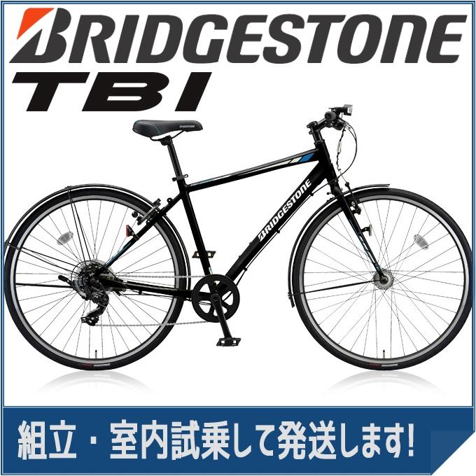 ブリヂストン クロスバイク TB1 E.Xブラック TB420/TB480 【2018年モデル】【完全組立済自転車】