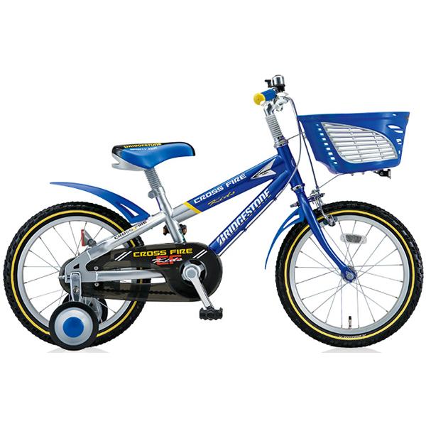 ブリヂストン キッズ用自転車 クロスファイヤーキッズ CK166 ブルー/シルバー 【2016年モデル】【完全組立済 自転車】