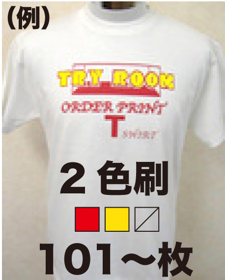 Cheap! Cheap! Very cheap! Bespoke printed team tee shirt-print bids before two-color [or] after 2 color number of 101 or more using Tom's solid body. Professional factory of peace of mind.