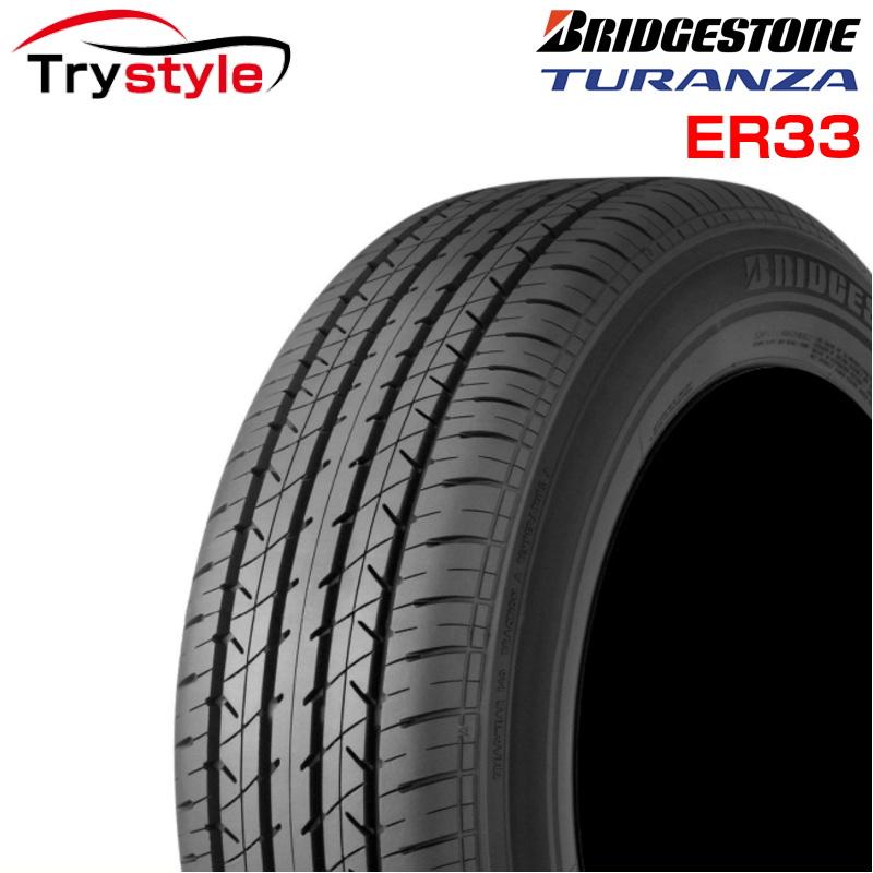 ブリヂストン トランザ ER33 195/50R16 84V ツーリングポテンザ TURANZA エコピア サマータイヤ