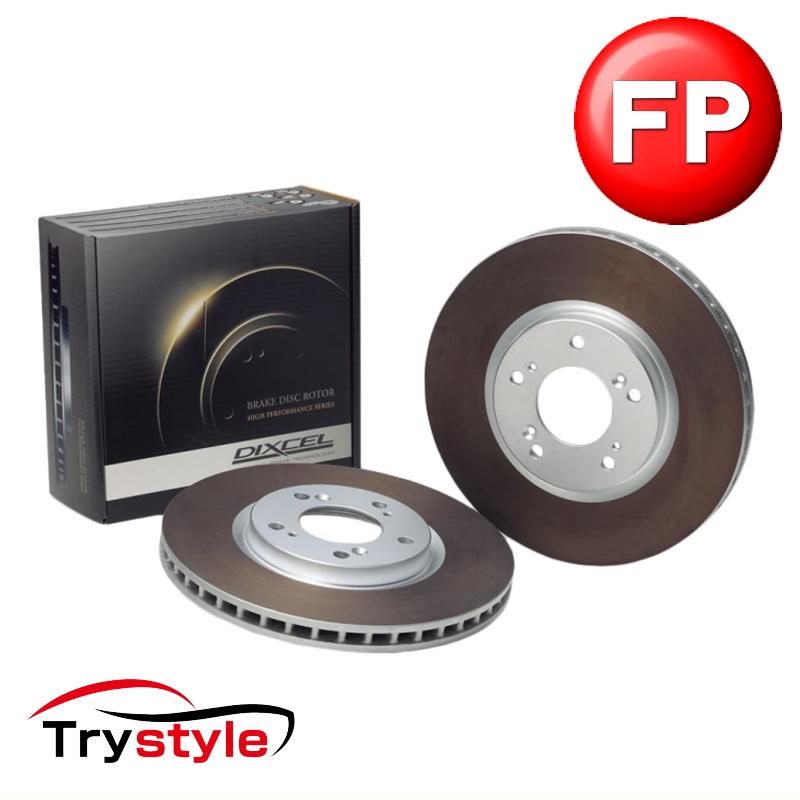 ディクセル FP0518371S スポーツブレーキローター(ブレーキディスク) フロント用 熱処理加工により安定性を向上、パッドライフを重視するレーシングローター!