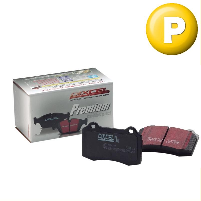 ディクセル M9914850 ダスト超低減ブレーキパッド フロント用 ジャガー XK 等 ブレーキダストを大幅に低減!ホイールインチアップ車両にも!