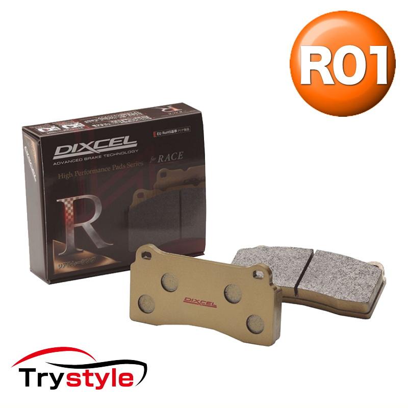 ディクセル R011510007 R01タイプ レース&スポーツ向けブレーキパッド フロント用 超低熱伝導を実現したレーシングパッド!