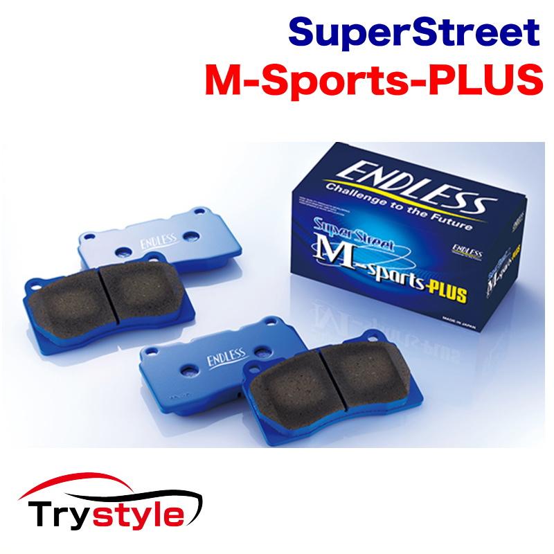 ENDLESS エンドレス EP357291SSM SSM PLUS SSMプラス ストリートスポーツブレーキパッド 【前後1台分セット】
