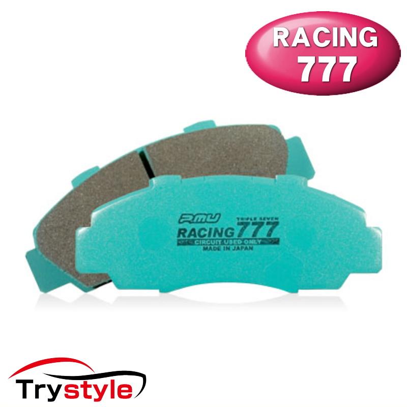 Projectμ プロジェクトミュー RACING777 Z551 レーシングトリプルセブンサーキット専用ブレーキパッド フロント用左右セット 主な適合:ポルシェ 等 制動力重視のサーキット専用モデル!