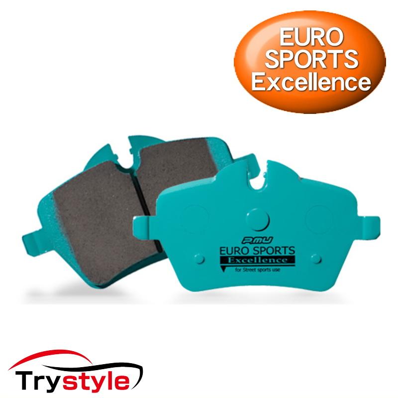 Projectμ プロジェクトミュー EURO SPORTS Excellence Z358 欧州車向けストリートスポーツブレーキパッド フロント用左右セット 主な適合:ポルシェ 等 低ダスト性能とストリートスポーツ走行の高い制動力も実現!