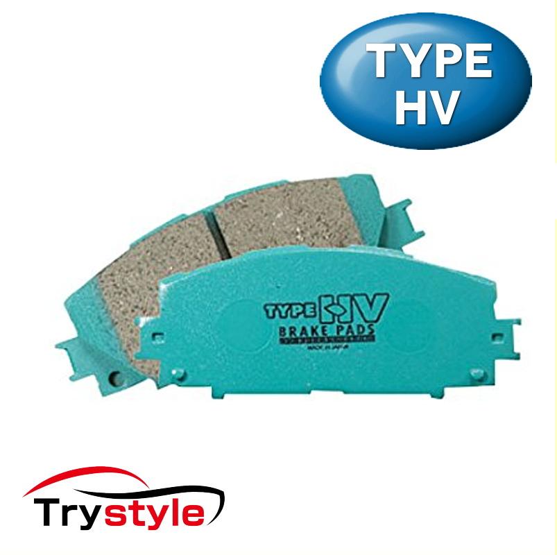 Projectμ プロジェクトミュー TYPE HV R189 低ダストブレーキパッド リア用左右セット 主な適合:トヨタ 等 HV車の回生ブレーキとのマッチングを重視!