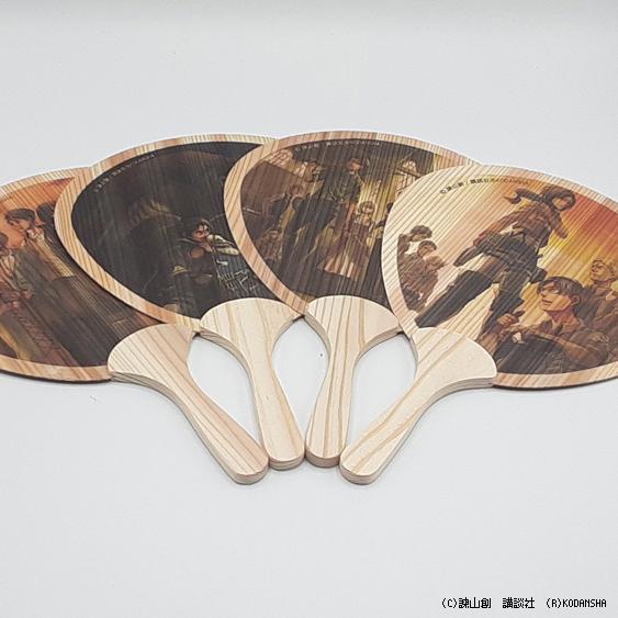 進撃の巨人 木製 うちわ 木製雑貨 ●日本正規品● 国産杉 津江杉 ※アウトレット品
