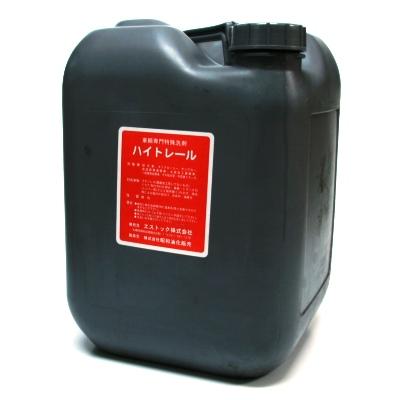 <BR>車両専門特殊洗剤 <BR>ハイ・トレール 18L
