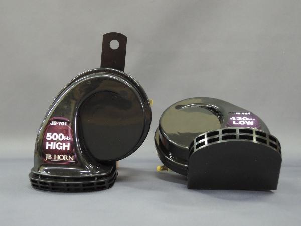 ご注文で当日配送 迫力のあるクリアな響きの中音タイプ電子ホーン JB-701 JBホーン24V 大規模セール 中音