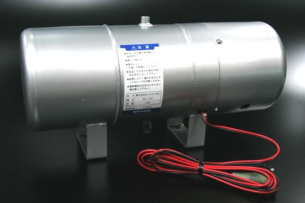 エアーホーン用に開発されたフルオートコンプレッサー&タンクコンプレッサーの一体型 日建 エアーピット2 12V用
