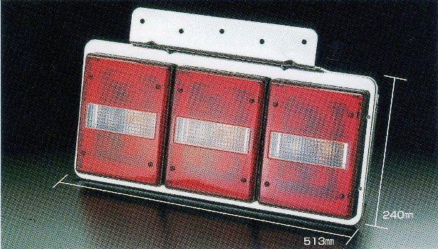 TTL-120B型 3連テールランプ リレー無し 左右セット