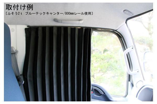 鋁合金窗簾軌道 800 毫米 2 件套