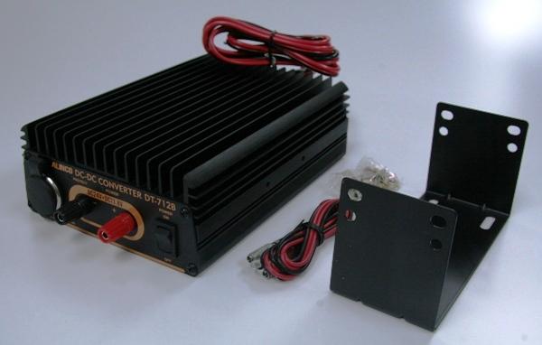 品質一番の 24V車で12V用電装品を使いたいなら アルインコ製 アルインコ製 DC/DCコンバーター 12A 12A DT-712B, 特産品くらぶ:95a6bb90 --- tp.gorelectroseti.ru