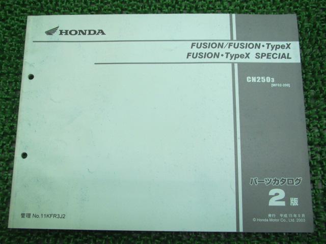 混合音樂/型X/SP正規的零件清單2版☆▼MF02(11KFR3J2)