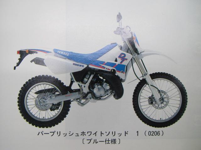 雅马哈正规的摩托车维修书DT200WR零件清单1版3XP1汽车检查零件目录维修信息