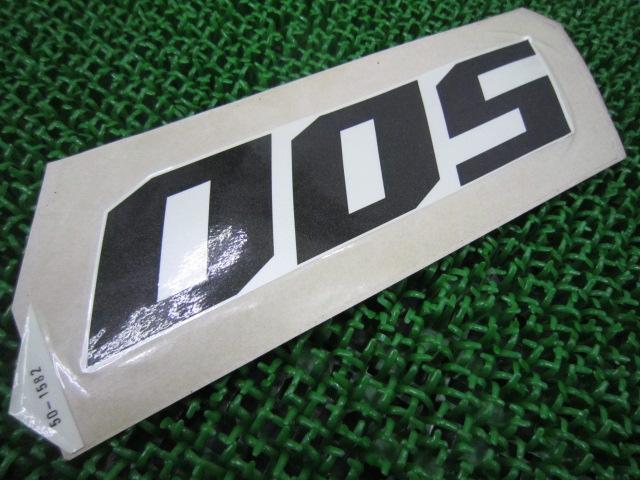 GPZ500 순정 언더 커버 데 칼 ☆ ▼ 신품! EX500A(56050-1582)