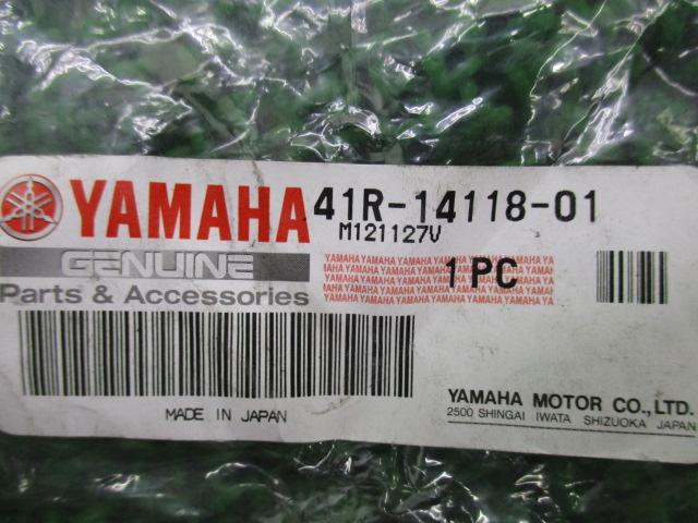V 最大真正的针形阀帽 ☆ • 新 ! 41R-14118-01
