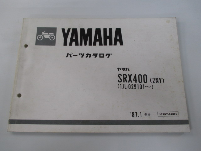 ヤマハ 正規 バイク 整備書 SRX400 パーツリスト ファクトリーアウトレット 1版 車検 2NY fO お見舞い パーツカタログ 1JL-029101~ 中古