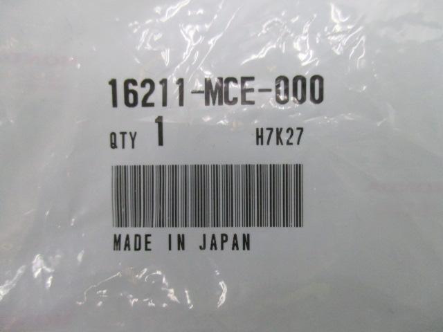 新貨本田純正摩托車零部件CB400SF汽化器絶緣體16211-MCE-000 NC39庫存有立即交納汽車檢查Genuine