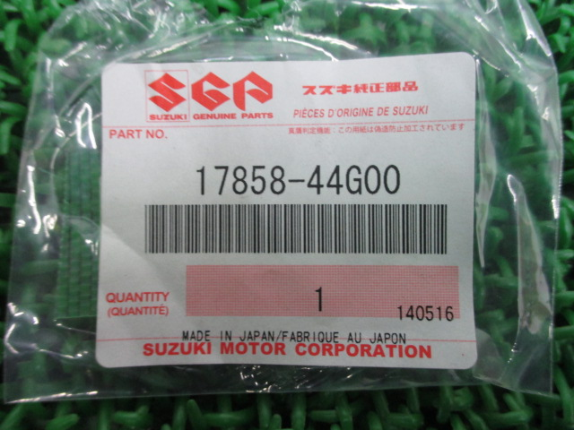 New sea bass pure motorcycle parts GSR600 starter cover tape 17858-44G00 stock existence immediate delivery SUZUKI GSR400 car inspection Genuine