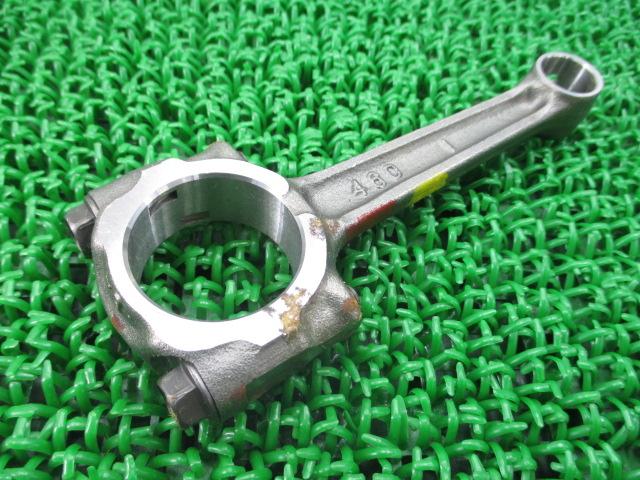新品 スズキ 純正 バイク 部品 GSX400インパルス コネクティングロッド 12160-46D00-000 在庫有 即納 SUZUKI 車検 Genuine
