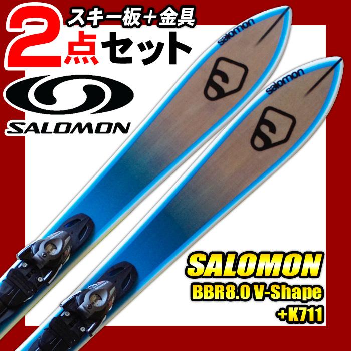SALOMON サロモン スキー 2点セット メンズ レディース BBR 8.0 159cm 金具付き 初心者におすすめ 中級 上級 カービングスキー 【メール便不可・宅配便配送】