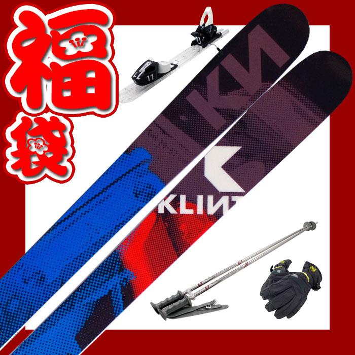【スキー福袋】KLINT (クリント) スキー4点セット フリースキー Krypto Lite ロッカー バックカントリー 173/180/187cm 金具付き 中級 上級 【メール便不可・宅配便配送】
