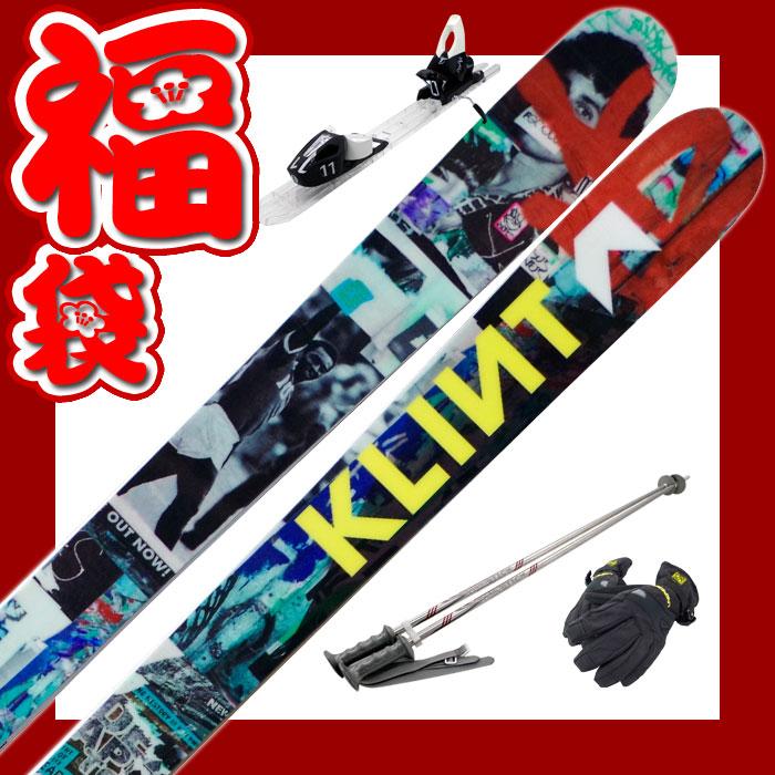 【スキー福袋】KLINT (クリント) スキー4点セット フリースキー Pipestar パイプスター メンズ レディース ロッカー 162/172 金具付き 中級 上級 【メール便不可・宅配便配送】