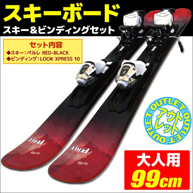 【アウトレット】 スキーボード PERLE ペルレ RED-BLACK 99cm XPRESS 10 ビンディング付き 初心者におすすめ 大人用 ファンスキー 【メール便不可・宅配便配送】