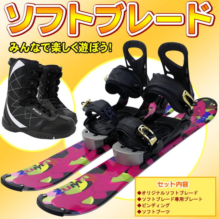 【スキー福袋】 スキー4点セット パッソオリジナル ソフトブレード PASSO メンズ レディース 75cm 金具・ブーツ付き 初心者におすすめ 【wsp10x】