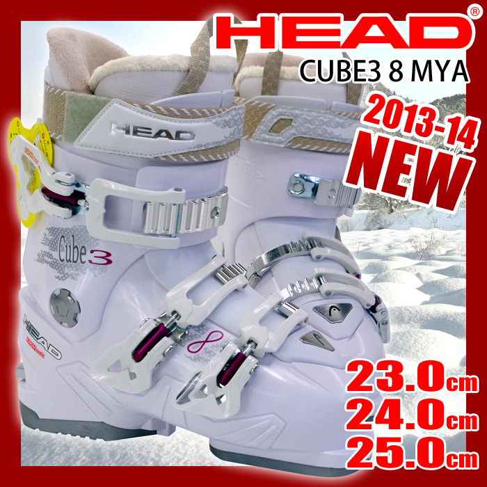 【アウトレット】 ヘッド スキーブーツ HEAD CUBE3 8 MYA ホワイト レディース 23.0/24.0/25.0【メール便不可・宅配便配送】