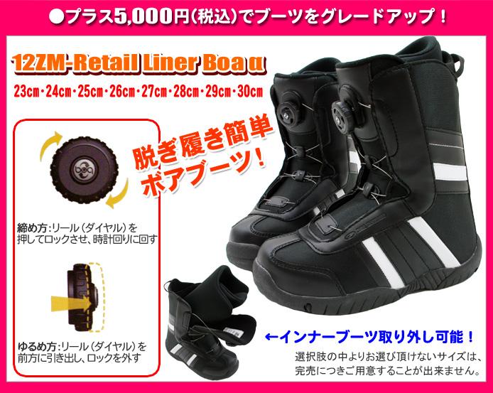 有单板滑雪完整的包ELAN MATRIX GLOBE◆152cm.157cm.162cm◆金属零件、长筒靴[Elan·单板滑雪3分安排]