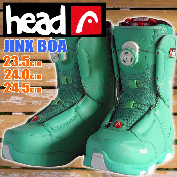 スノーボードブーツ HEAD ヘッド JINX BOA A.No 353110 レディース ボードブーツ【BOX・はこぽす】【はこぽす対応商品】【メール便不可・宅配便配送】