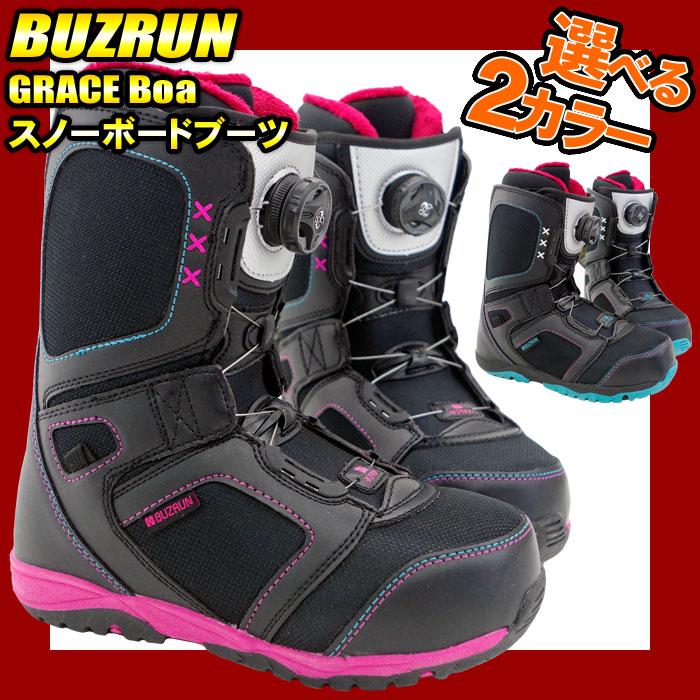 スノーボードブーツ バズラン BUZRUN GRACE Boa レディース ボアブーツ【BOX・はこぽす】【はこぽす対応商品】【メール便不可・宅配便配送】