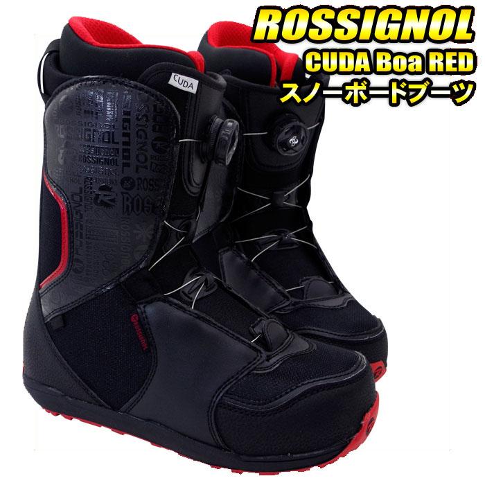 ロシニョール スノーボードブーツ ROSSIGNOL CUDA Boa メンズ ボアブーツ【BOX・はこぽす】【はこぽす対応商品】