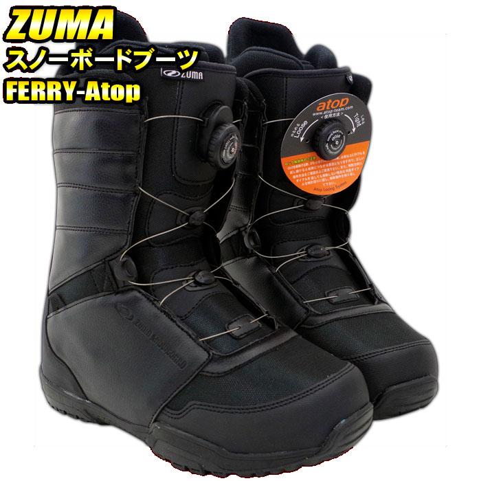 ZUMA(ツマ) A-TOP ダイヤル式 スノーボードブーツ 【メール便不可・宅配便配送】